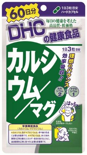 DHC 60日分カルシウム/マグ