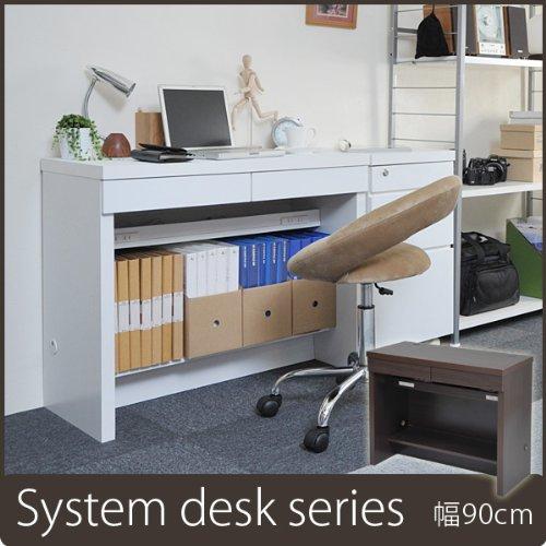 薄型 パソコンデスク 幅90 システムデスク wd-307