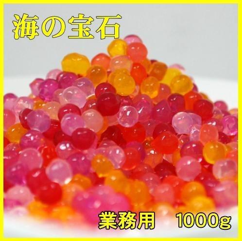 http://macaro-ni.jp/35106