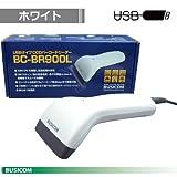 ビジコム バーコードリーダー 二アレンジCCD USB 白 BC-BR900L-W