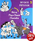Fun in Devlok: Shiva Plays Dumb Charades price comparison at Flipkart, Amazon, Crossword, Uread, Bookadda, Landmark, Homeshop18