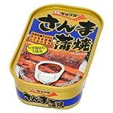 キョクヨー(極洋) 缶詰 さんま蒲焼 100g 12個