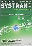 Office Translator V6.0 World Language Pack