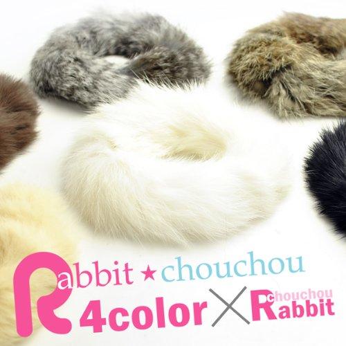 ふわっふわの ウサギ 毛 肌触りが気持ちいい ラビット ファー シュシュ (アソート 3点 セット)