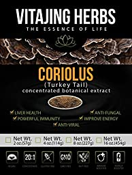 Coriolus Mushroom Extract Powder (2oz / 57gm) 20:1 Concentration (Also Know As Turkey Tail Mushroom)