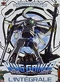 echange, troc Coffret Integral Overman King Gainer - Edition Limitée 6 DVD