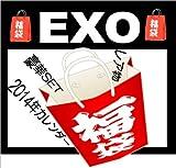EXO 「 2014年 福袋 」(福袋中身 下記参照)