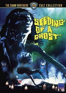 Seeding of a Ghost [DVD] [1983] [Region 1] [US Import] [NTSC]