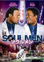 ソウル・メン [DVD]
