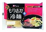 戸田久 北緯40度もりおか冷麺2食360g ランキングお取り寄せ
