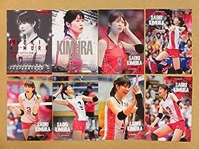 2015火の鳥NIPPON【01/木村沙織】スペシャルカード2種含むフルコンプ全8種≪全日本女子バレーボールチームオフィシャルトレーディングカード≫