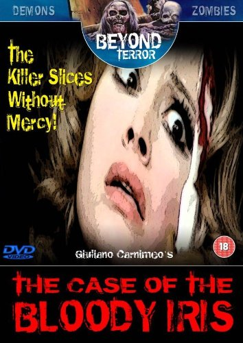 CASE OF THE BLOODY IRIS [IMPORT ANGLAIS] (IMPORT) (DVD)