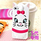 Lovestal Cute Cartoon 3D Disney Monster University Animals Soft Silicone Back Cases Covers for Apple iPhone 5 5G 5S (The White cat) + 1psc Lovestal Wristband