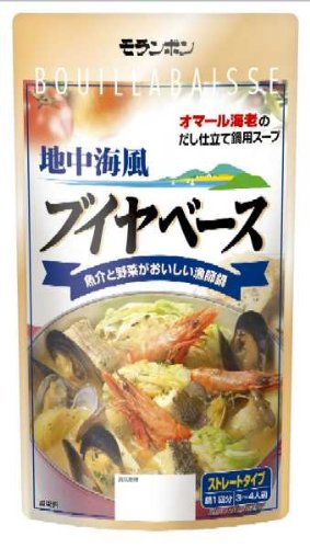 http://macaro-ni.jp/37278