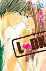 L DK 第12巻