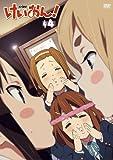 けいおん! 4 [DVD]