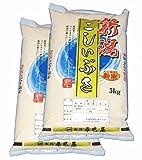【精米】新潟県産(産地直送米) 白米 こしいぶき10kg(5kg×2袋)28年産