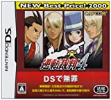 逆転裁判4 NEW Best Price!2000