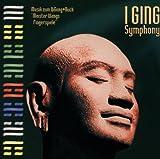 echange, troc Frank Steiner Jr - I Ging Symphony