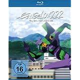 """Evangelion: 2.22 - You can (not) advance. [Blu-ray]von """"Megumi Ogata"""""""