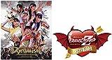 男祭り2012-Dynamism-(ももいろクローバーZ特別動画付) [Blu-ray]