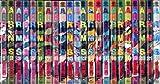 ARMS 全22巻完結 ( 少年サンデーコミックススペシャル) [マーケットプレイスコミックセット]
