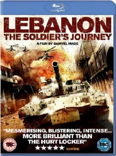 Ливан / Lebanon (2009) BDRip | DUB
