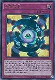 遊戯王カード MVP1-JP045 方界合神(KCウルトラレア)遊☆戯☆王 MOVIE PACK [THE DARK SIDE OF DIMENSIONS]