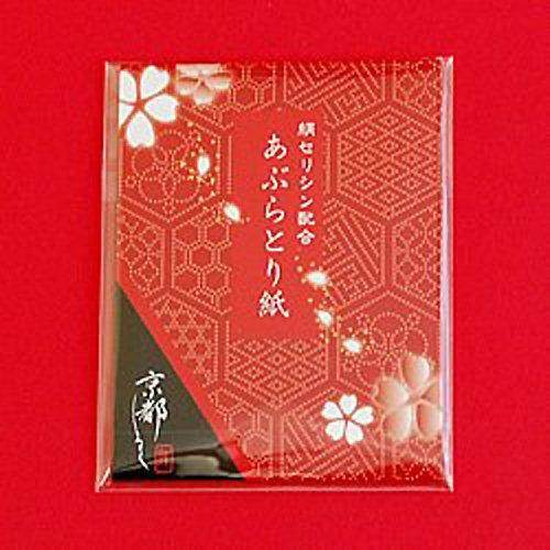 京都しるく シルクセリシン配合 あぶらとり紙