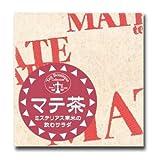 ティーブティック ブラックマテ茶BOX 100g