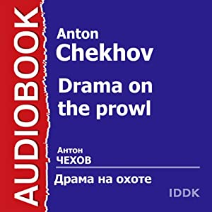 Drama on the Prowl [Russian Edition] | [Anton Chekhov]