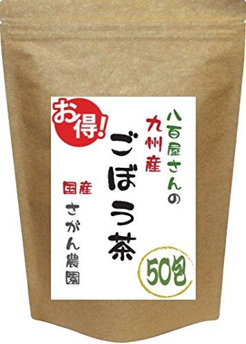 今だけ20包増量中 合計50包 ごぼう茶 国産 八百屋さんの九州産ごぼう茶 ティーパック 2.5g×30包+20包 健康茶さがん農園
