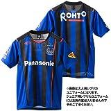 アンブロ ジュニア 2014 ガンバ大阪 ホーム レプリカユニフォーム ブルー×ブラック