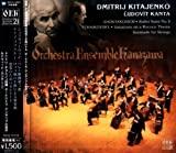 チャイコフスキー:弦楽のためのセレナード他