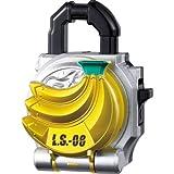 Bandai Kamen Rider Gaim Sound Lock Seed Series SG Lock Seeds 01 Banana Lock Seed