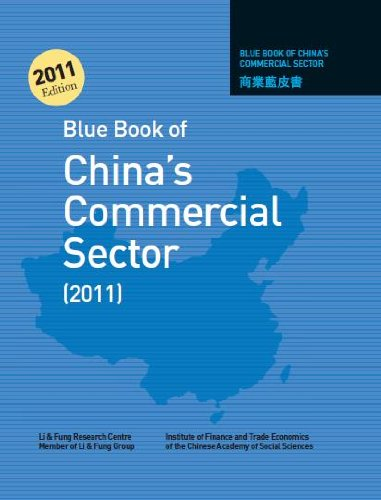 blue-book-of-chinas-commercial-sector-2011-english-edition