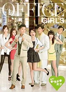 進め! キラメキ女子DVD BOX3