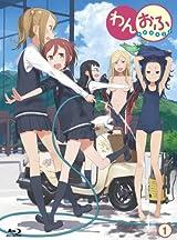 先行放送でかなり好評だった佐藤順一監督OVA「わんおふ」第1巻発売