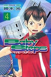 ベイビーステップ 4 (4) (少年マガジンコミックス)