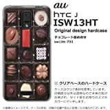 au ISW13HTケース・カバー HTC J au チョコレート詰め合せ isw13ht-731
