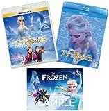 「アナと雪の女王」が7月16日Blu-ray化