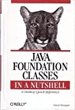 Java foundation classes: A desktop quick reference