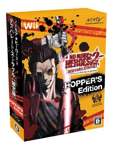 【ゲーム 買取】ノーモア★ヒーローズ2 デスパレート・ストラグル(限定コレクターズBOX「HOPPER'S Edition」)