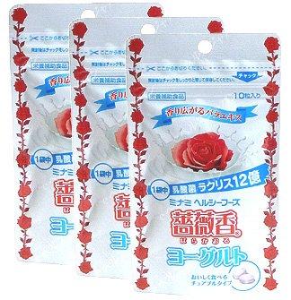薔薇香ヨーグルト 10粒