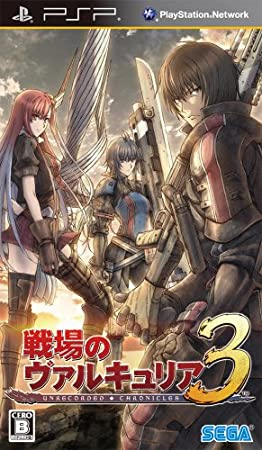 Valkyria Chronicles III: Unrecorded Chronicles [Japan Import]
