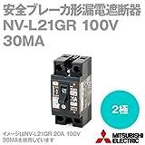 三菱電機 NV-L21GR 20A 100V 30MA 安全ブレーカ形漏電遮断器 NV-Lシリーズ (2極) NN