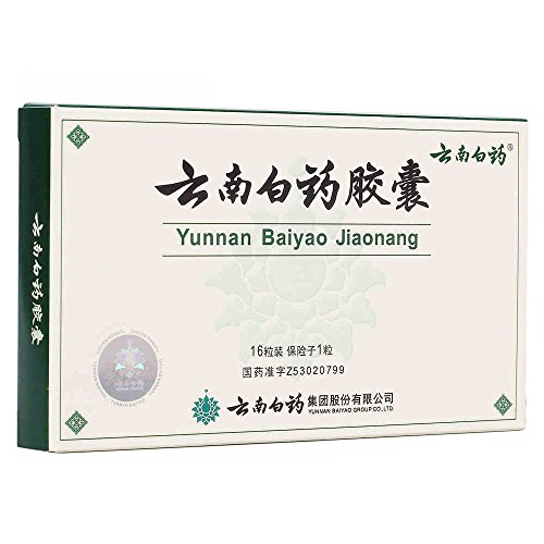 tcm-yunnan-baiyao-kapseln025g-16-kapseln-karton-fur-traumablutung-zu-stoppenblut-bewegendie-heilung-