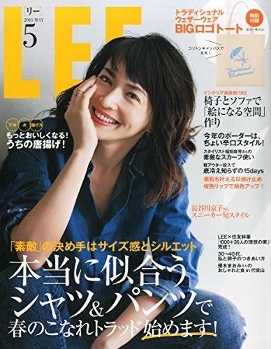LEE(リー) 2015年 05 月号 [雑誌]