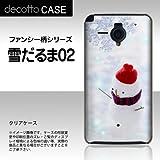 AQUOS PHONE Xx 206SH 専用スマホカバー 【冬 雪 結晶 雪だるま 柄 / 】 [クリア(透明)ケース]