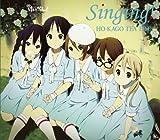 Singing!♪放課後ティータイム
